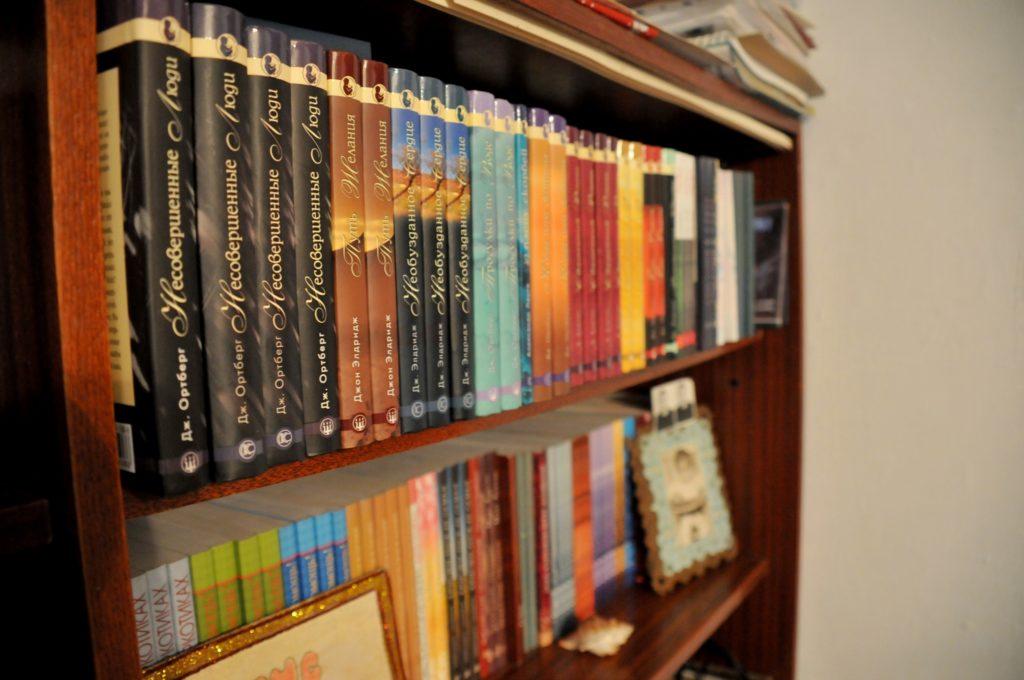 مكتبة المصادر