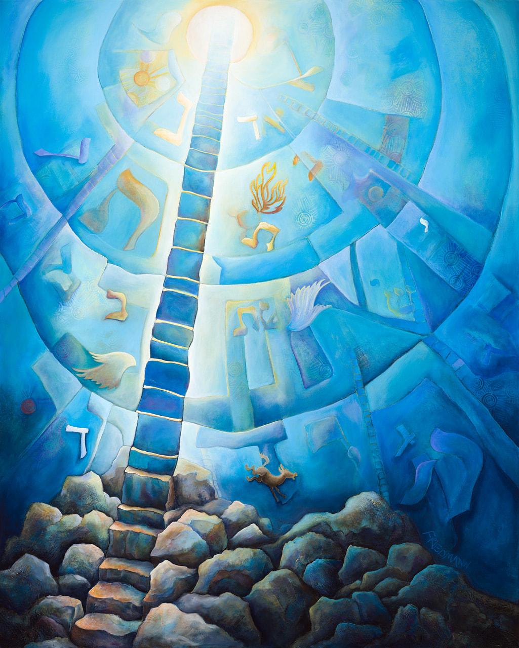 نزول عيسى المسيح (سلامه علينا)