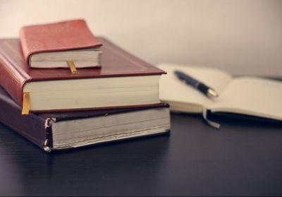 دراسات قرأنية وكتابية